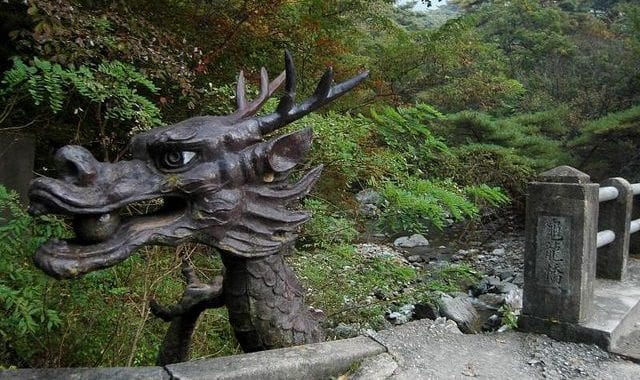Nine Dragon Temple